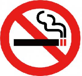 客室全室「禁煙化」のお知らせ