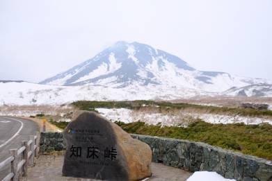 頂上から見た羅臼岳